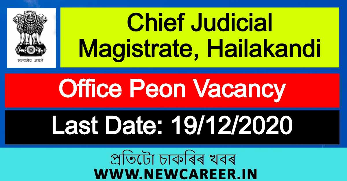 Chief Judicial Magistrate, Hailakandi Recruitment 2020 : Apply For Office Peon Vacancy