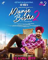 Manje Bistre 2 (2019) Punjabi Full Movie Watch Online Movies Free