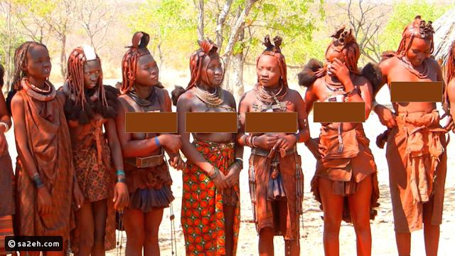 قبيلة الهيمبا