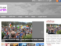 Dccearth PHP Newspaper Script Magazine Blog with Video Newspaper sell Domain & Cpanel