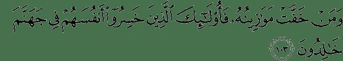 Surat Al Mu'minun ayat 103