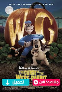 مشاهدة وتحميل فيلم The Curse of the Were-Rabbit 2005 مترجم عربي
