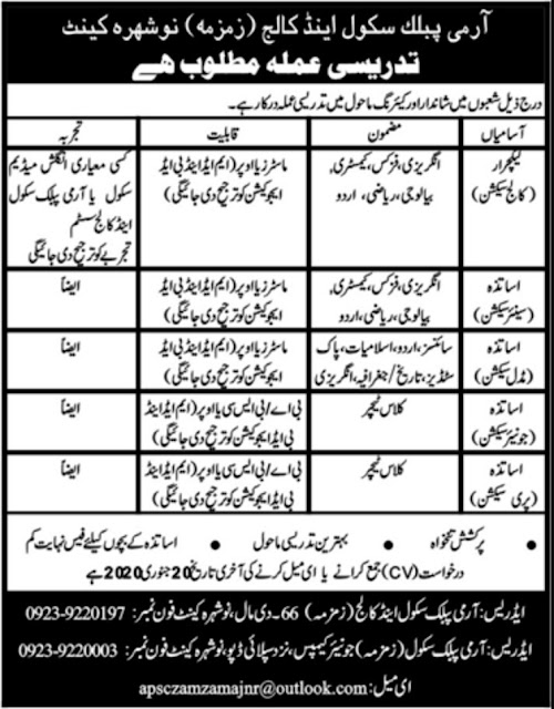 Army Public and School and College  Canatt jobs
