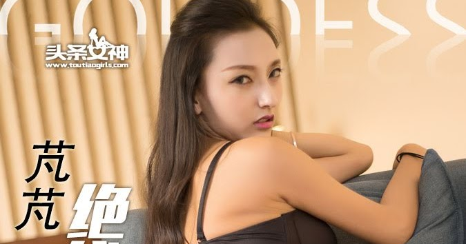 TuiGirl No.063 - XG Magazine