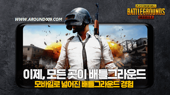 تنزيل ببجي الكورية للايفون Apk Obb الموسم 14 Pubg Kr Livik