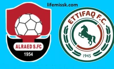مباراة الرائد والإتفاق كورة اكسترا مباشر  19-1-2021 والقنوات الناقلة في الدوري السعودي