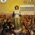 Μαθήματα Ελληνικής Επανάστασης από την Αναπληρώτρια Καθηγήτρια του ΕΚΠΑ Μαρία Δ. Ευθυμίου, Ναύπλιο, 17-19 Μαρτίου 2017