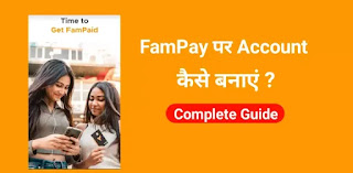 Fampay Account Kaise Banaye