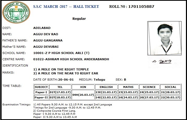 AP SSC Hall Tickets 2018