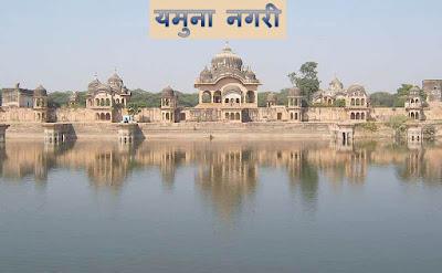 Story of river Yamuna