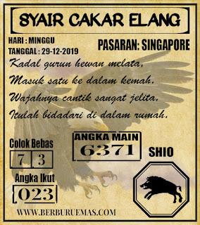 SYAIR SINGAPORE 29-12-2019