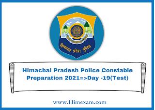 Himachal Pradesh Police Constable Preparation 2021=>Day -19(Test)