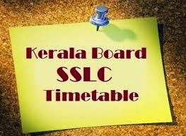 Kerala Board SSLC / 10th Class Time Table 2015
