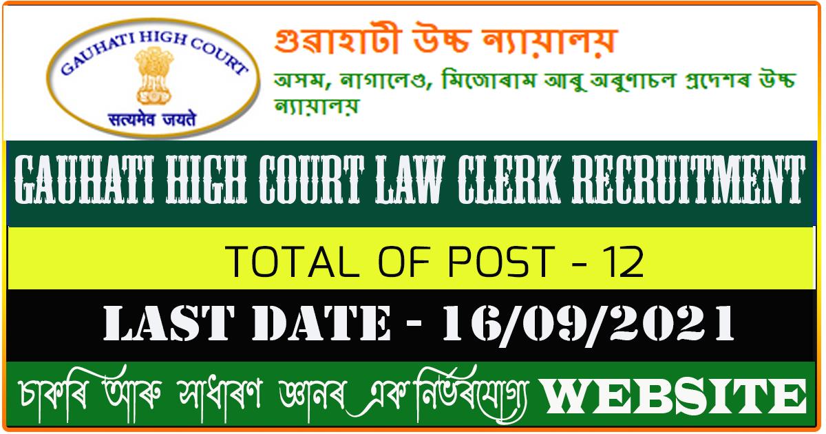 Gauhati High Court Law Clerk Recruitment - Total 12 Vacancy