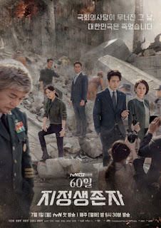 Download Designated Survivor: 60 Days (Korean Drama) Episode 01 - Complete