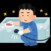お風呂掃除をする業者のイラスト