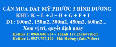 mua-lo-h38