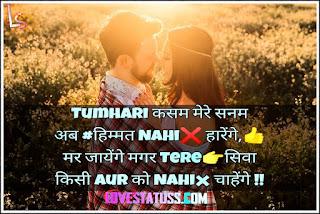 Best_Hindi_Love_Status_Images