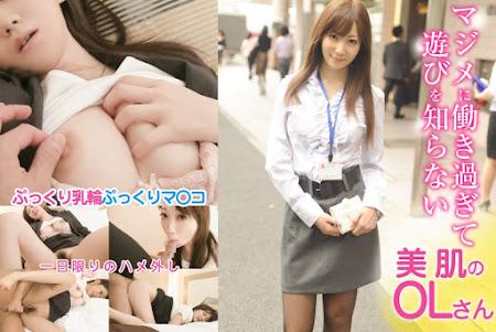324SRTD-0223 | 中文字幕 – 化妝品公司美肌美人OL高潮噴水