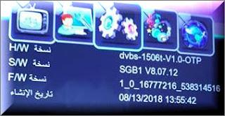 حصرى فلاشة  الاصلية Media x800mini hd