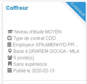 Coffreur Employeur : SPA AMENHYD PROJET MILA