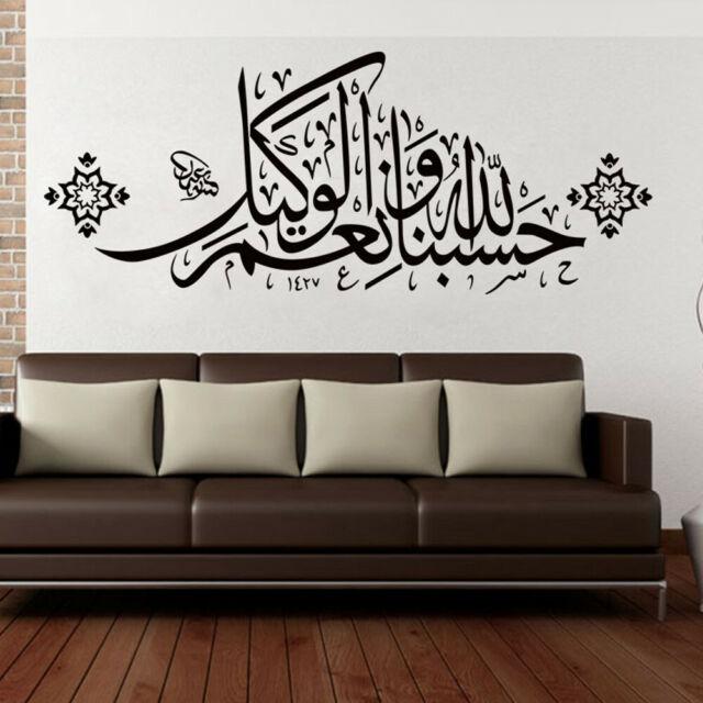 mural kaligrafi arab