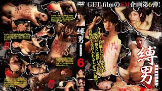 Get Film Tied-up Men 6 縛男-BAKUDAN- 6
