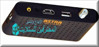 احدث ملف قنوات ASTAR 9900Z HD MINI