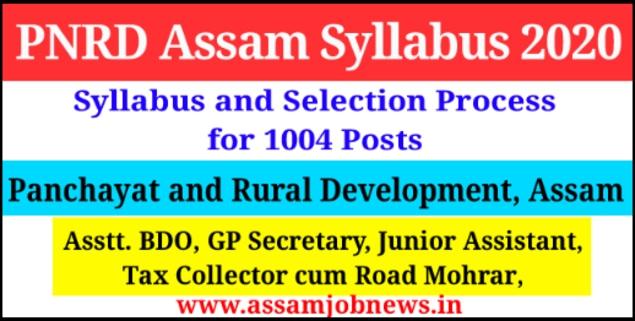 Panchayat and Rural Development (PNRD) Assam syllabus
