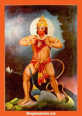 Hanuman Hd Photo, Hanuman Image In Hd