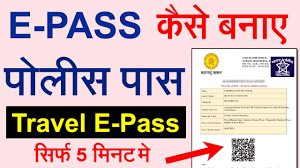 Free ट्रॅव्हल ई पास @ covid19.mhpolice.in MH Travel E Pass @covid19.mhpolice.in