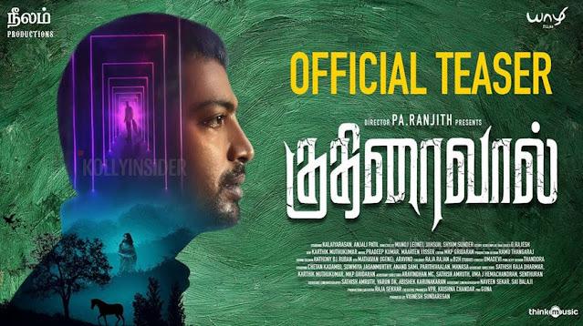 Pa Ranjith - Kalaiyarasan's 'Kuthiraivaal' - Teaser is out [Video]