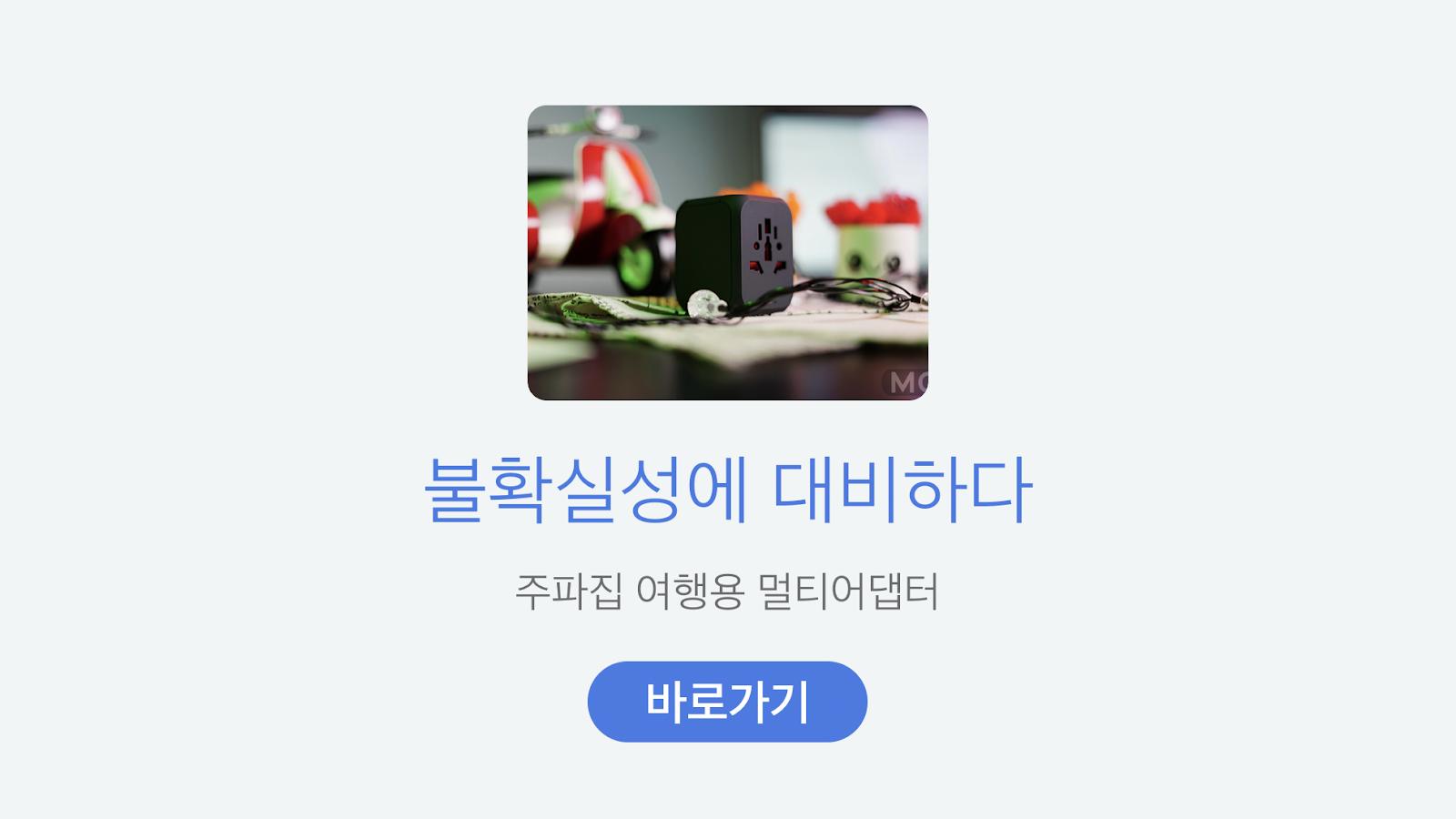 https://smartstore.naver.com/jupazip/products/4568989422