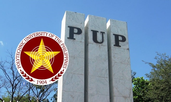 PUPCET 2020 results out