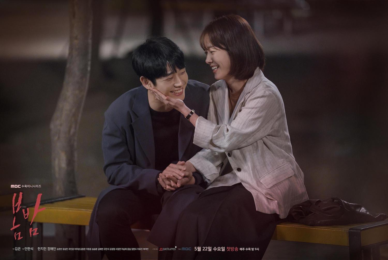 Download Drama Korea One Spring Night Sub Indo Batch
