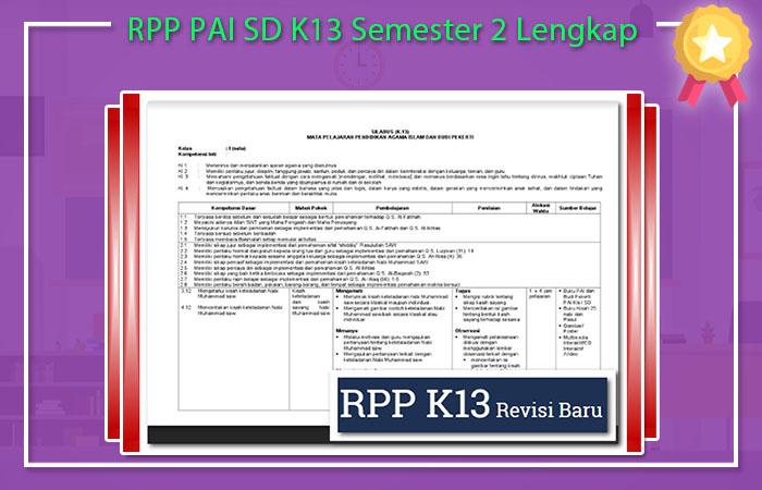 RPP PAI SD K13 Semester 2