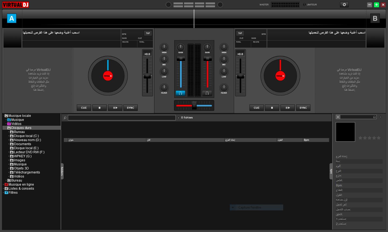 تحميل أفضل برنامج لإنشاء مقطوعات موسيقية رائعة Virtual DJ Pro Infinity 8.3.5186