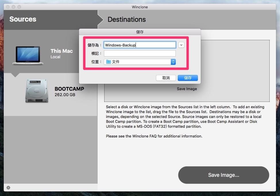 natgiga blogg se - Winclone Bootcamp Imaging And Backup Utility For Mac