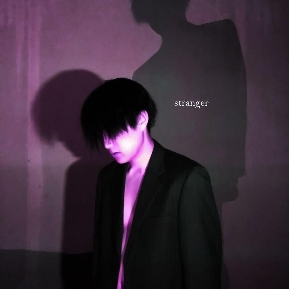 Paiddy – stranger – EP