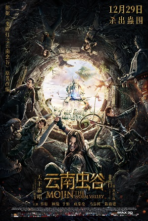Mojin 2: The Worm Valley (2018) Hindi Dual Audio 1GB Bluray 720p