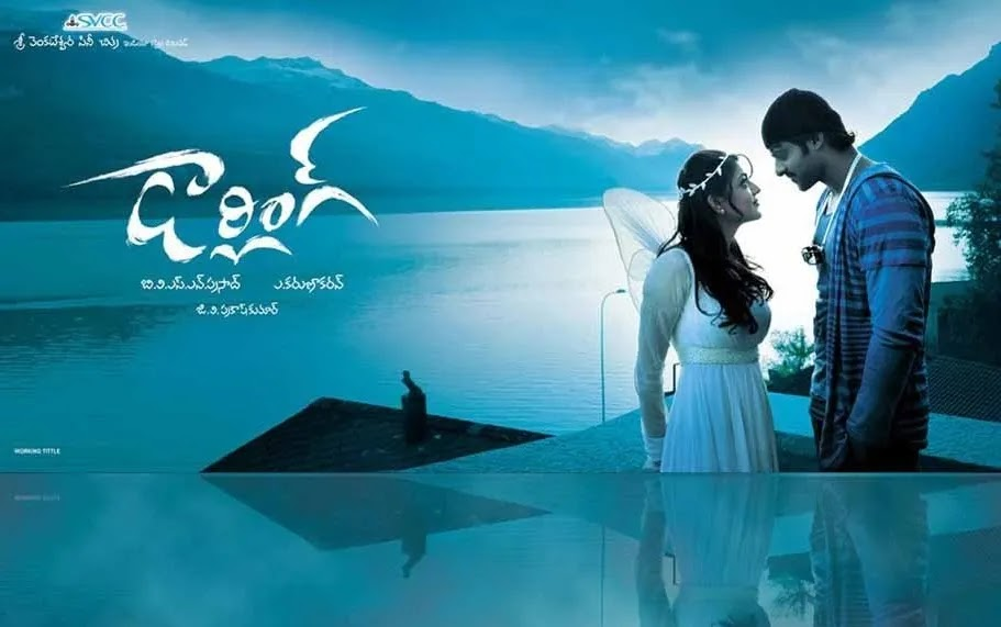 Darling (2010) Telugu Movie Poster - Movierulz