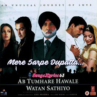 Mere Sarpe Dupatta Song Lyrics Ab Tumhare Halwala Watan Sathiyo [2014]