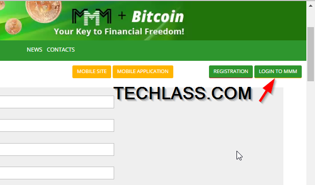 mmm nigeria social financial network