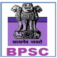 Bihar PSC Mineral Development Officer Recruitment 2020