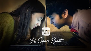 Yeh Saari Baat Lyrics Rochak Kohli