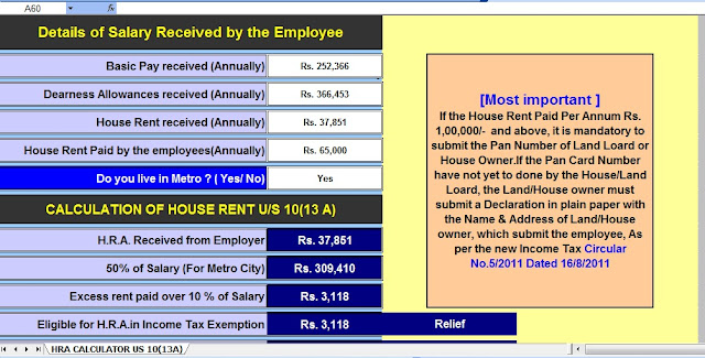 Income Tax House Rent Exemption Calculator U/s 10(13)