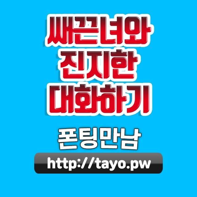 서울시성동구술집