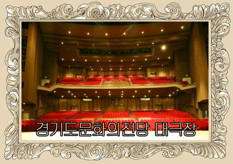 gyeongido.jpg