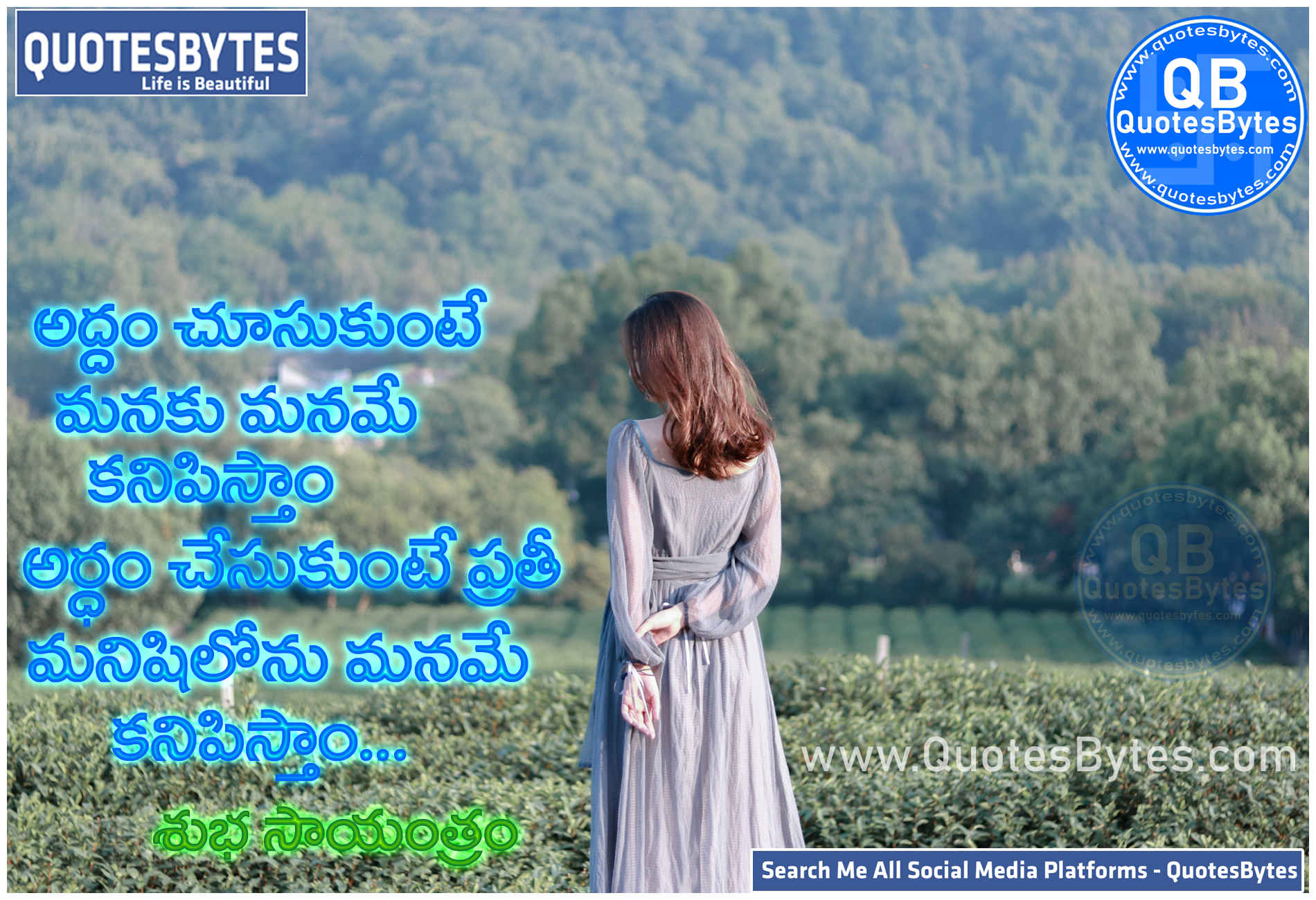 Latest Telugu Good Evening Quotations, telugu good Evening quotations, telugu good Evening quotations download, latest telugu good Evening images, good   Evening quotations in telugu, telugu good evening quotes, telugu good evening quotes changed my life forever, good evening telugu love images,Best inspirational Good Evening quotes in Telugu, The first time I heard about telugu good evening quotes it changed everything,Best Quotes About Life,quotesbytes,inspirational quotes, Life Quotes — Inspiring the Happy, Good and Funny in Life,motivationalquotes,kannada motivational words,life quotes in telugu,motivational quotes in tamil,motivational quotes in kannada,subhodayamtelugu,goodEvening motivational quotes in tamil,truth quotes images in hindi,motivational quotes in malayalam,love quotes in telugu,images of life lessons quotes,victoryquotes,telugu good night kavithalusms,funnytelugukavithalu,inspirational quotes in telugu,subhodayamimages,subhodayamteluguimages,motivational quotes in telugu,love quotes images kannada,goodnight images malayalam,inspirational quotes in telugu with images,good night kannadathoughts,success quotes in telugu,inspirational quotes in malayalam,marriage wishes in teluguquotes,motivational quotes telugu,tamil inspirational quotes,goodEveningmalayalamsms,funnykavithalu in telugu,best quotes in telugu,life motivational quotes in tamil,moral quotes in telugu,subhodayam photos,telugu good evening quotes changed my life forever, MOTIVATIONAL QUOTES TO REACH YOUR POTENTIAL EACH DAY, Inspirational Motivational Quotes To Inspire You To Greatness,motivational quotes tamil,Teluguanimutyalu, Telugu sooktulu, shubhodayam greetings wishes messages in telugu,bestteluguGooodEvening success Quotes with goal setting sms text messages for whatsapp,goodEvening god images in telugu,lovequotations,Latest Telugu good Evening quotations for friends about win life goal settings,Quotes ideas | quotes, great quotes, inspirational quotes, telugu,malayalam love quotes 