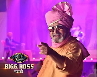 Bigg Boss Marathi Season 2 Contestant, Bigg Boss Marathi Season 2 Contestants list, Bigg Boss Marathi Season 2 Contestant name, Bigg Boss Marathi Season 2, bigg boss marathi season 2 auditions,